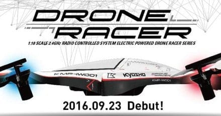 KYOSHO IS FLYING IN